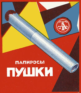 constructivist example cigarette package